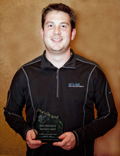 Matthew Kinderwater received the inaugural Humanitarian Award.
